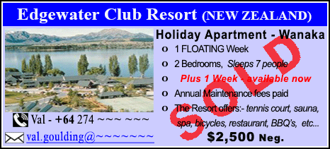 Edgewater Club - $2500 - SOLD
