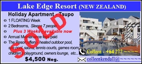 Lake Edge Resort - $4500 - SOLD