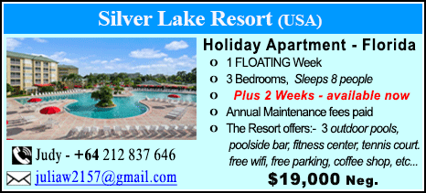 Silver Lake Resort - $19000