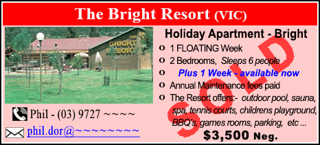 The Bright Resort - $3500 - SOLD