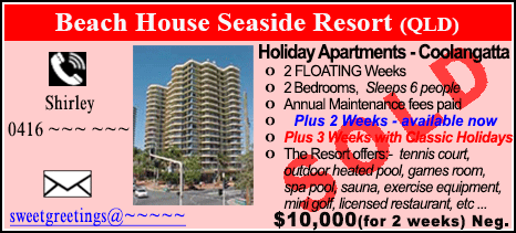 Beach House Seaside Resort - $10000 - SOLD