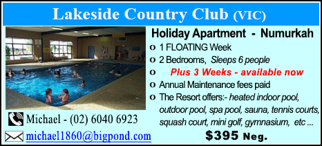 Lakeside Country Club - $695