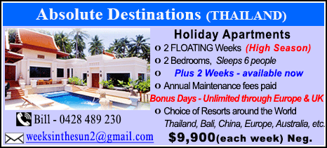 Absolute Destinations - $9900