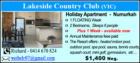 Lakeside Country Club - $1400