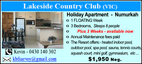 Lakeside Country Club - $1950