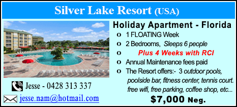 Silver Lake Resort - $7000
